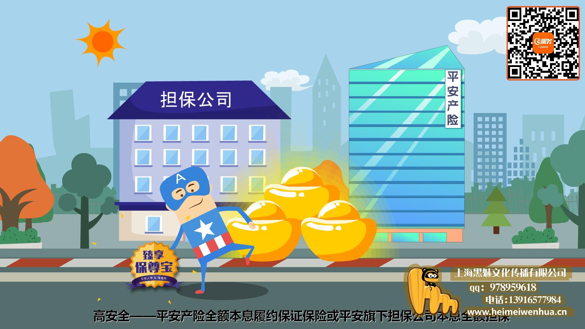 上海flash课件制作公司告诉你怎么制作课件动画