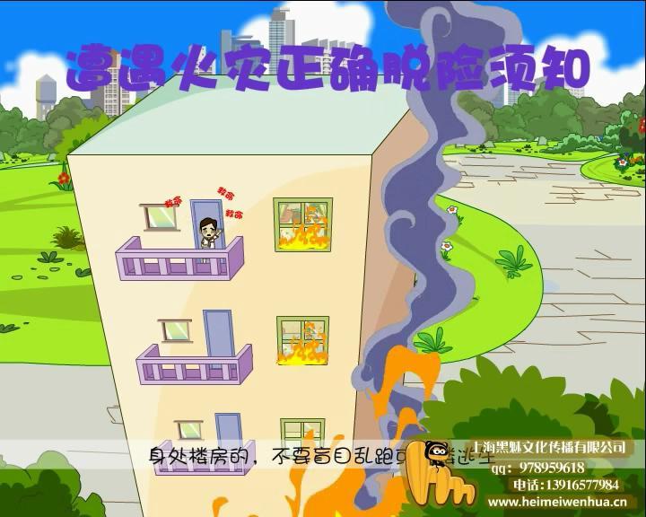 上海flash课件制作
