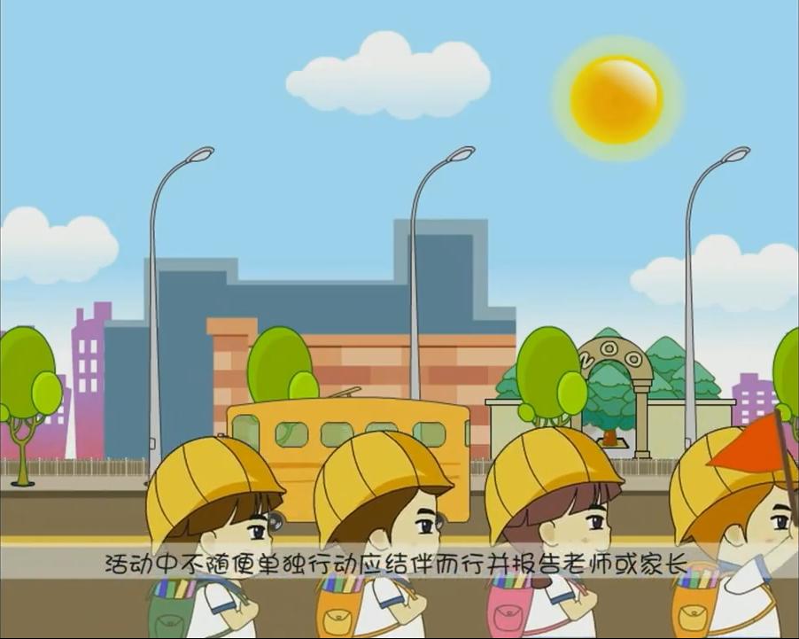 14.flash动画宣传片-室内活动安全