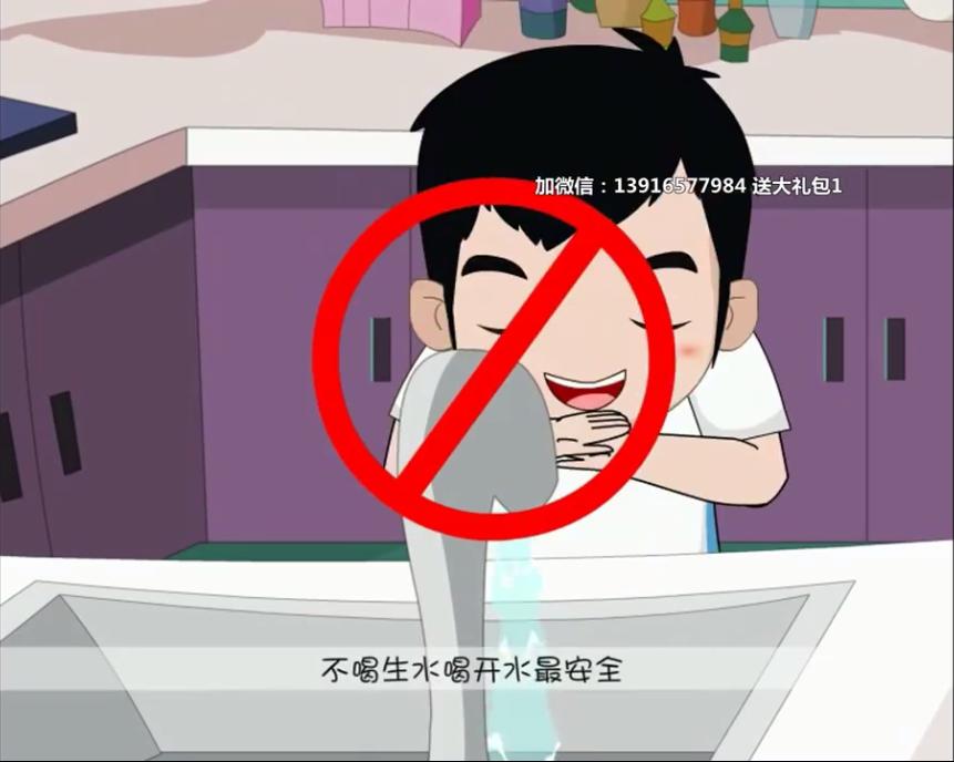 17.动画宣传片-食品安全动画